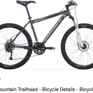 2014 Rocky Mountain Bicycles Trailhead