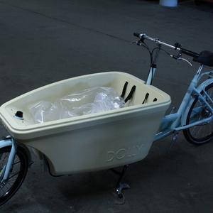 2015 Dolly cargo bike (front storage)