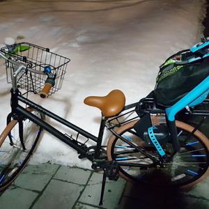 2018 Priority Bicycles Classic Plus