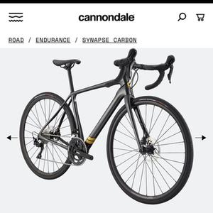 2020 Cannondale Synapse 51cm carbon frame