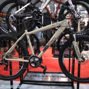 2007 Norco Bikes Katmandu