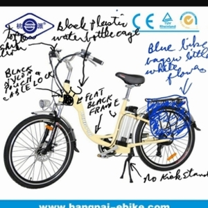 2015 Hangzhou Hangpai Step through E-bike